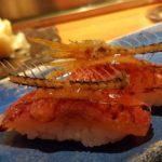 Umiko Restaurante Japones
